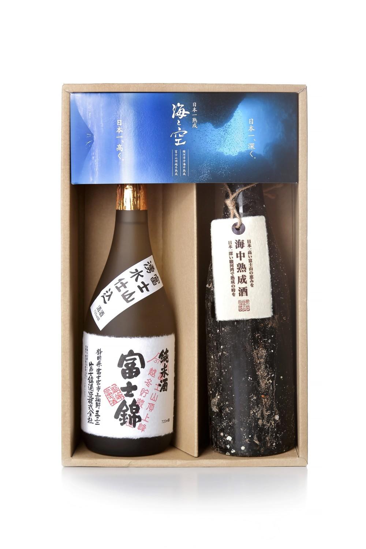 駿河湾の海底と富士山頂で貯蔵熟成 異なる味わいを楽しめる純米酒2本セット