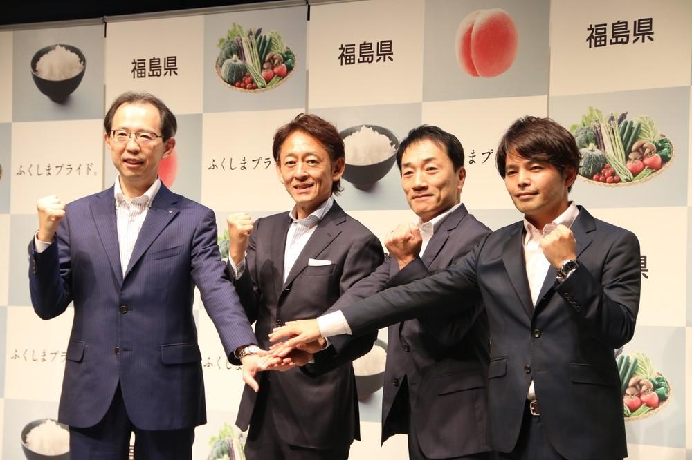 「ふくしまプライド。笑顔の輪を広げたい」 ネット通販取り組みに福島県知事が意気込み語る