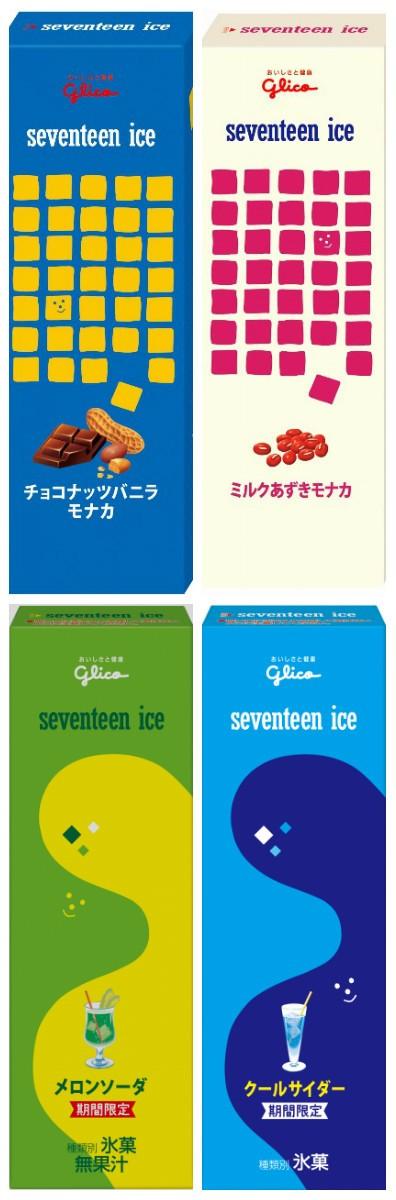 (右上から時計回りに)ミルクあずきモナカ、クールサイダー、メロンソーダ、チョコナッツバニラモナカ