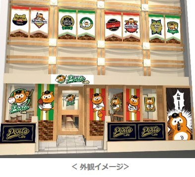 おりほー!! 「バファローズポンタカフェ」が1週間限定で大阪に誕生 限定メニューやグッズも