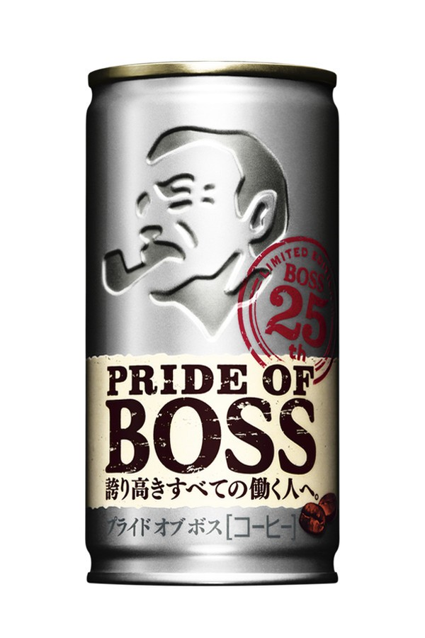 「BOSS」25周年に「プライドオブボス」登場 こだわりの豆から抽出された上質なコクと香り