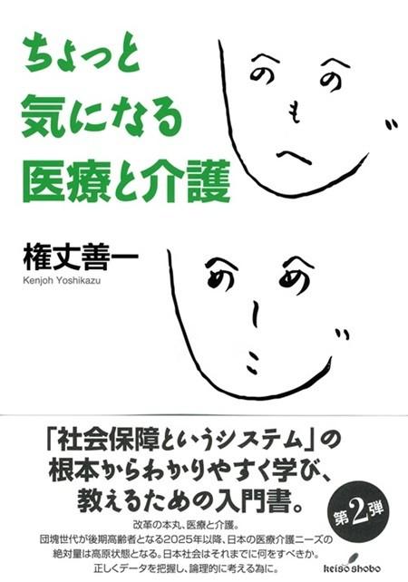 trend_20170810184243.jpg