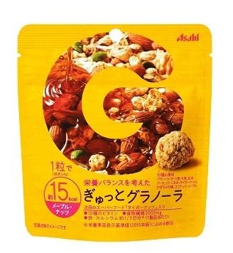 1粒約15キロカロリー、栄養をぎゅっと凝縮!「ぎゅっとグラノーラ」のメープル・ナッツ