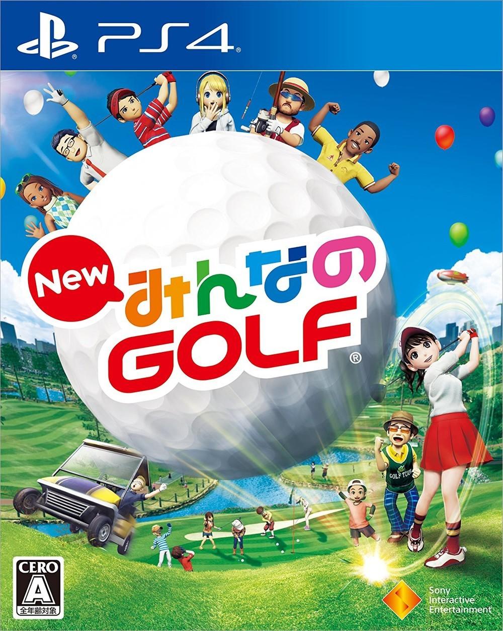 9Hのオープンコースで爽快感アップ! PS4版「New みんなのGOLF」