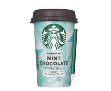 満足感と清涼感 スタバのチルドカップ「ミントチョコレート WITH チョコレートプディング」