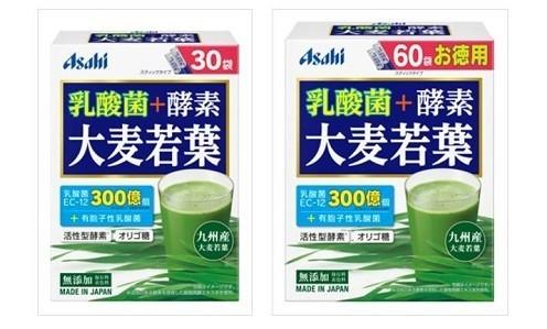 九州産大麦若葉を使った青汁 「乳酸菌+酵素 大麦若葉」発売