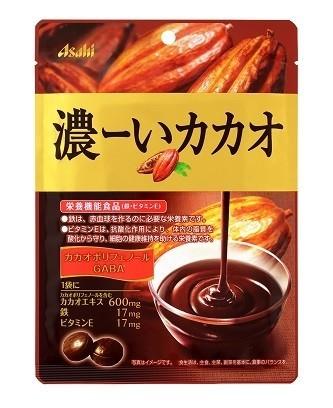 手軽においしく栄養摂取! 栄養機能食品「濃ーいカカオ」発売