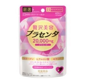 豚プラセンタ2万ミリグラム 美容サポート成分配合のサプリメント