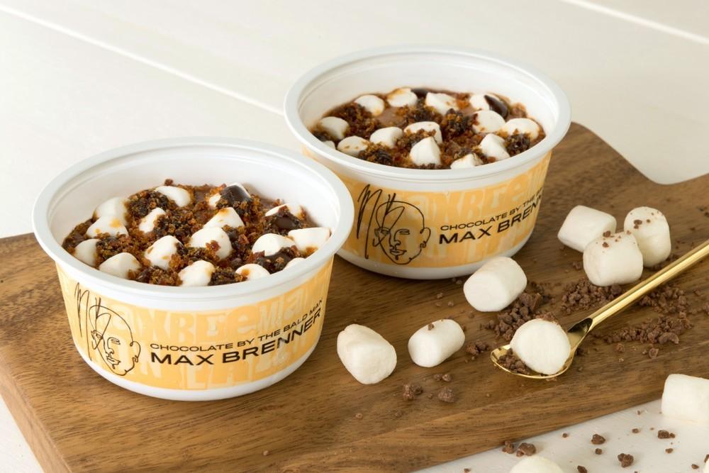 「マックス ブレナー」のチョコピザがカップアイスに ピザ生地や焼きマシュマロを再現