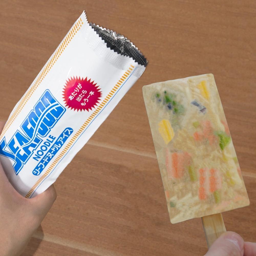 日清カップヌードルアイスが爆誕!? 「謎肉丼」に続き商品化なるか?