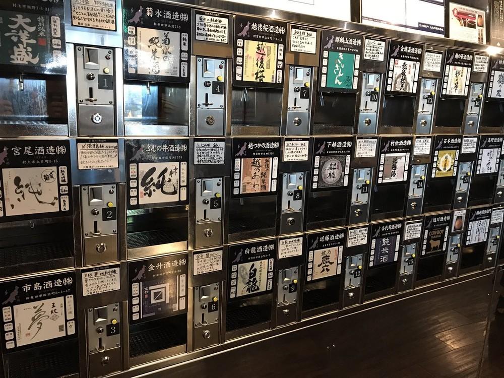 新潟の利き酒パラダイス「ぽんしゅ館」 日本酒好きは行かなきゃソン