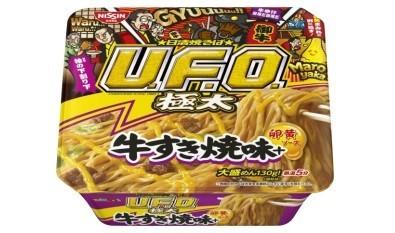 焼きそば「U.F.O.」にすき焼き味 卵黄ソースでうま味UPの甘辛味