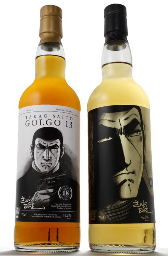 連載50周年記念「ゴルゴ13」シングルモルトウイスキー 513本の数量限定販売