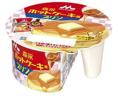 ホットケーキ風の「プリン」「チェリオ」が爆誕! 発売60周年「森永ホットケーキミックス」とコラボ