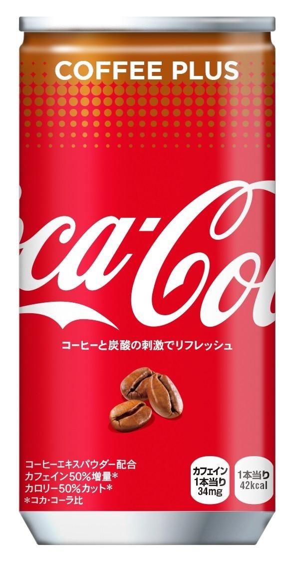 コーラなの?コーヒーなの? 自動販売機限定の「コカ・コーラ コーヒープラス」