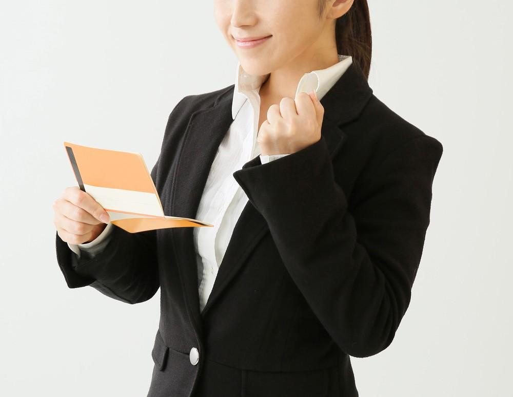 幹事のカード払いは「非常識」? ポイントめぐり賛否両論