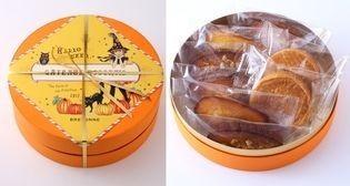 「ビスキュイテリエ ブルトンヌ ハロウィン ボックス」(8個入り2268円、販売中、数量限定)