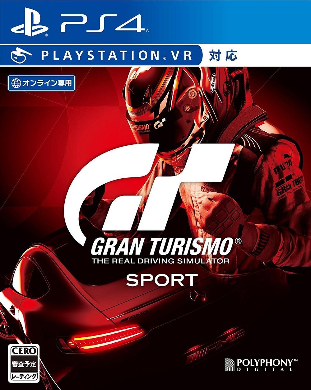 PS4の限界に挑む 4K60fps/HDRのリアルなグラフィック「グランツーリスモSPORT」