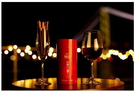赤ワインとの相性が絶妙な「ポッキー<女神のルビー>」発売