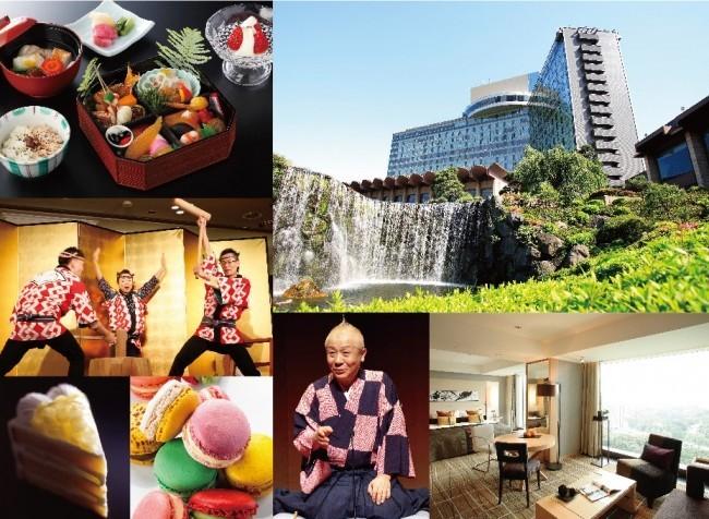 ホテルニューオータニで過ごすお正月 三世代で楽しめる100のイベントとは?
