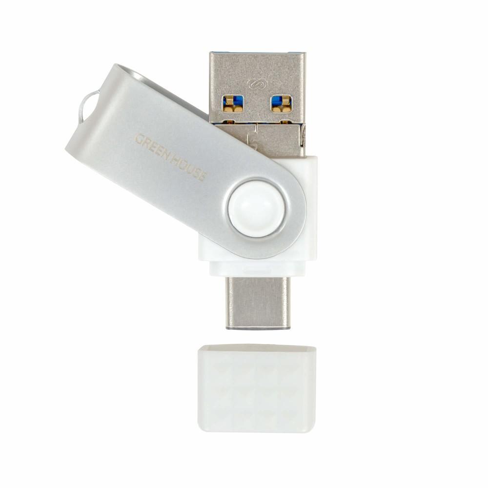 USB Type-C、Type-A、microUSB端子を備えた「3 in 1」USBメモリー