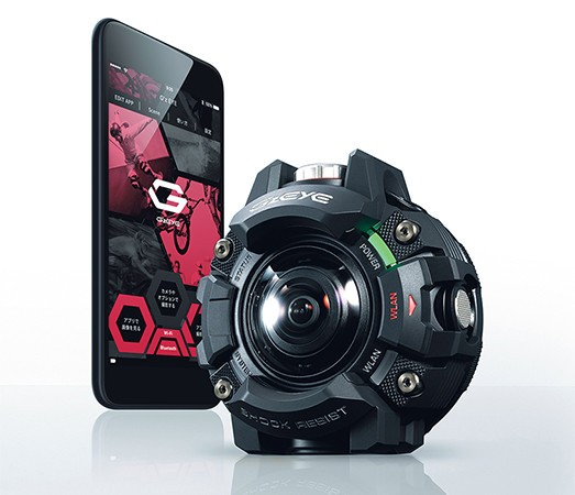 カシオの新タフカメラが「ガンダムの卵みたい」 4m落下耐衝撃、50m防水機能など搭載