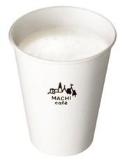 ローソンで「ホットミルク」販売 寒い今週にぴったり!
