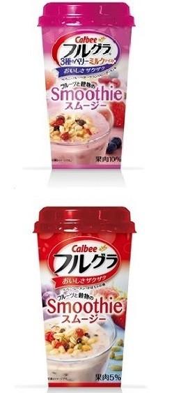 ファミマが「カルビーフルグラ」と初コラボ! 朝食にぴったりの「フルグラ スムージー」発売