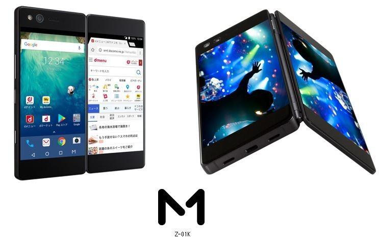 ドコモ&ZTE、2画面スマホ「M Z-01K」発表 「これは変態w」「Appleもビックリ」