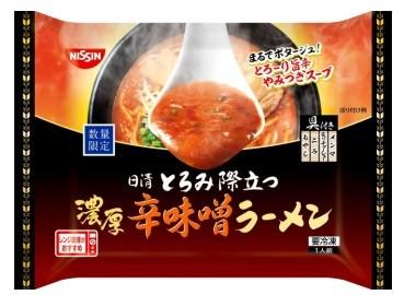 レンジとお湯の新調理スタイル 日清のとろみ際立つ「濃厚辛味噌ラーメン」