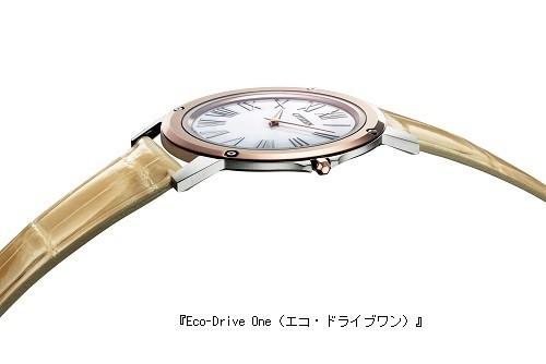 世界最薄2.98ミリの光発電時計「Eco-Drive One」にユニセックスモデル