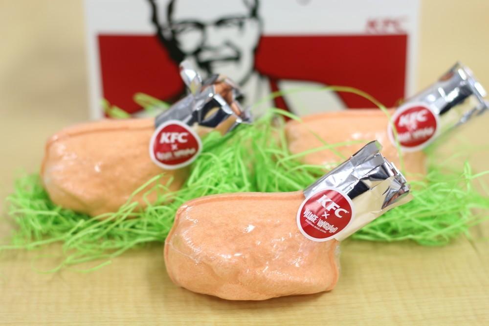 KFCが、「チキン」の入浴剤開発! スパイシーな香りで食べたくなるなる♪