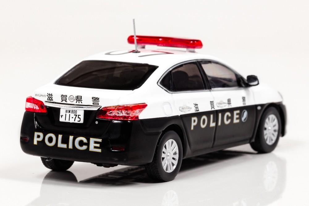 滋賀県警、白黒の「日産シルフィ」(※希少)ミニカー 600台の限定販売