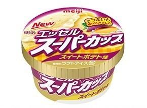 「明治 エッセルスーパーカップ」にスイートポテト味 さつまいもペースト入りで濃厚な味わい