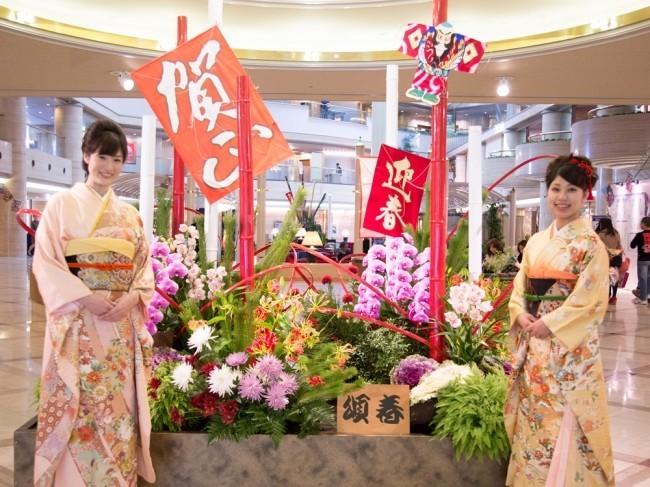 ホテルニューオータニ大阪の「お正月プラン 2018」 大阪城 城下町をイメージ