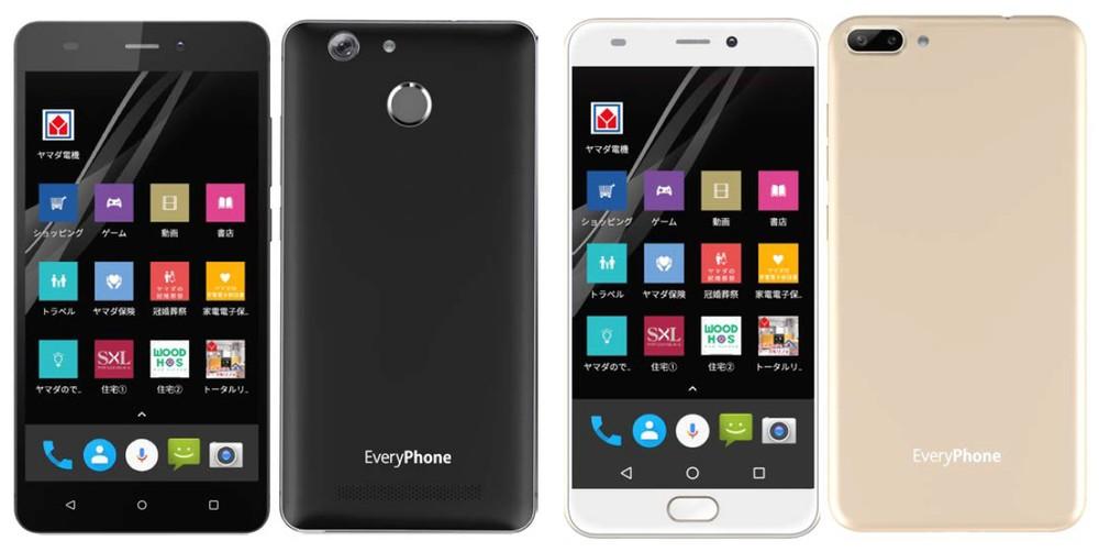 ヤマダ電機のSIMフリースマホ「EveryPhone」 価格1万円台で「DSDS」や指紋認証