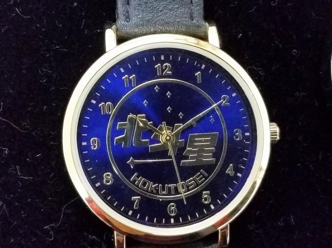 「北斗星」「カシオペア」... 寝台特急のヘッドマークが腕時計に!