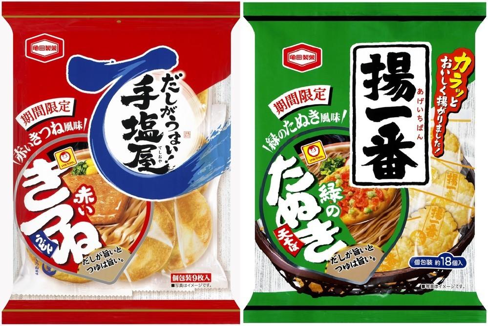 爆誕!「赤いきつね」「緑のたぬき」のおせんべい 亀田製菓と東洋水産がコラボ