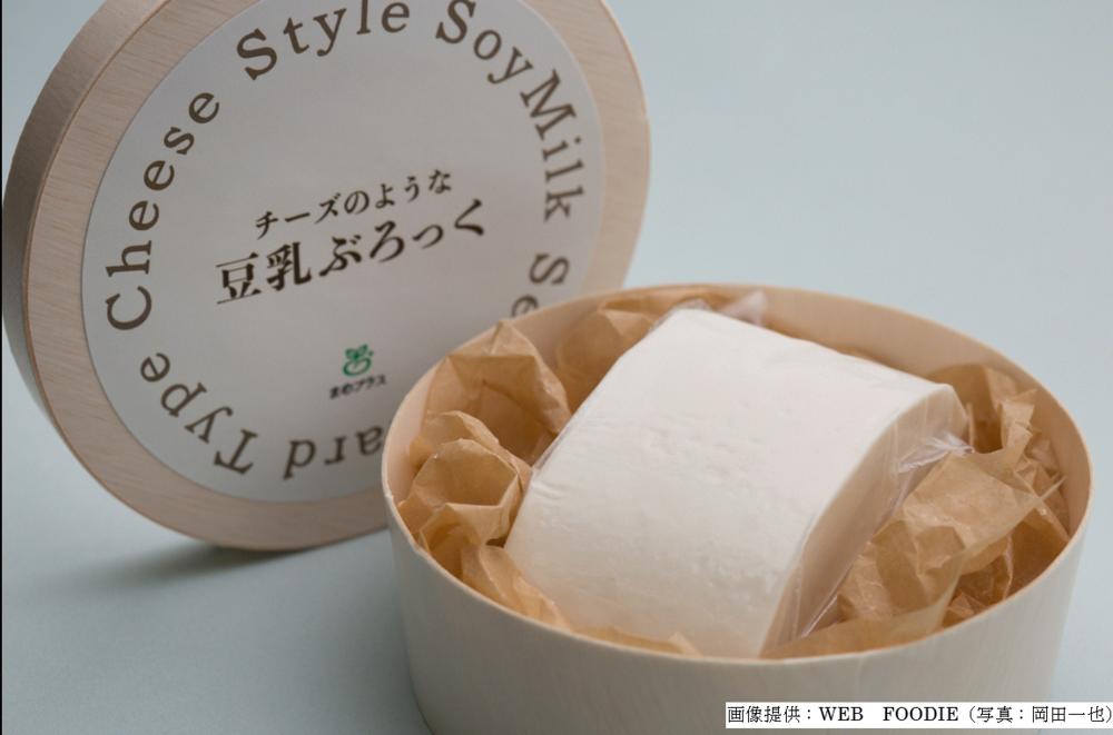チーズじゃないよ! 大豆からできた「豆乳ぶろっく」、チーズと違和感なしと話題