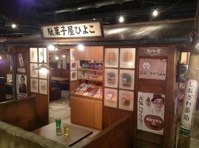 駄菓子食べ放題の「駄菓子バー」新宿にオープン 過去最大級の店舗が昭和レトロ一色!