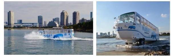 水陸両用バス「TOKYO NO KABA」お台場に登場! 世界初の「高品質3Dサウンド演出」も