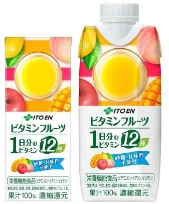 果汁と一緒に1日分のビタミンが摂れるドリンク 伊藤園から