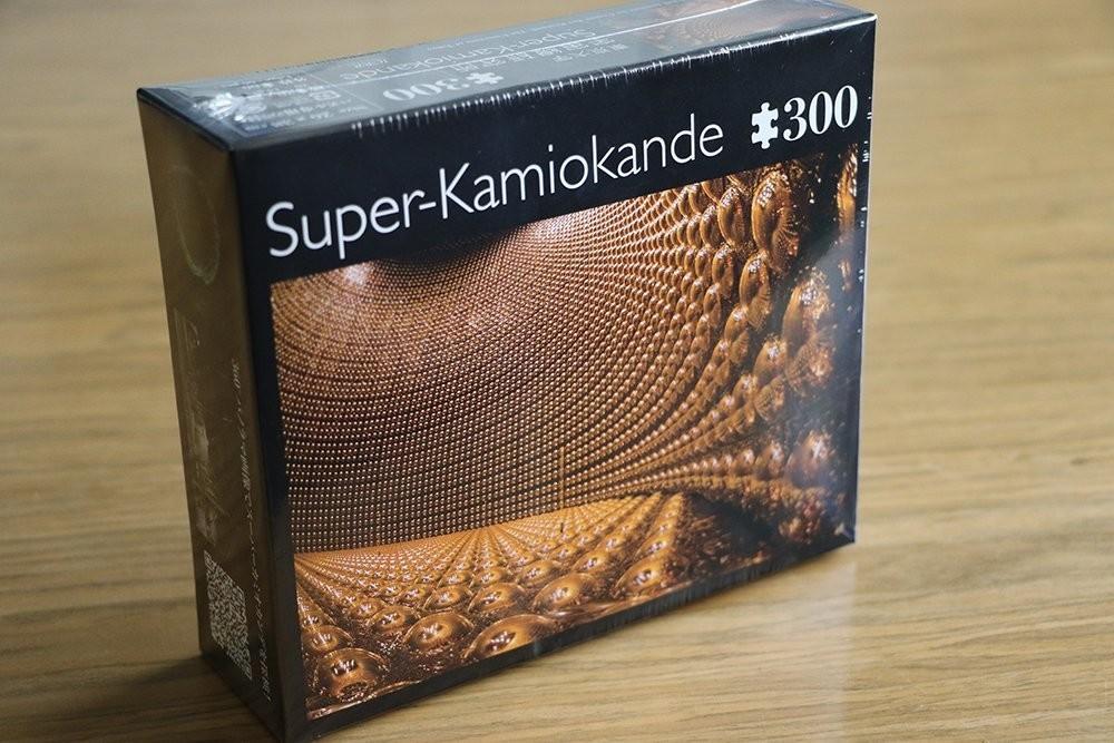 スーパーカミオカンデジグソーパズル(写真提供:東京大学宇宙線研究所)