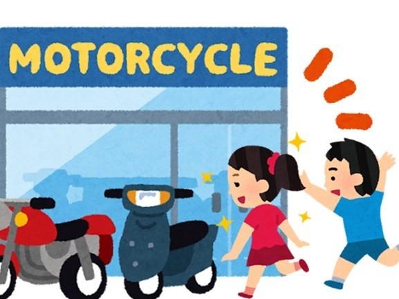 若者のバイク離れを「若者」が救う?  調査でわかった「エモ体験」への憧れ