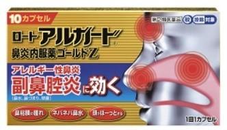 花粉でつらい「副鼻腔炎」に 「ロートアルガード鼻炎内服薬ゴールドZ」