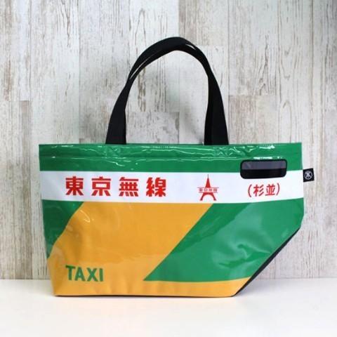 そのまんまやないかい! 「東京無線」「チェッカーキャブ」のトートバッグ爆誕