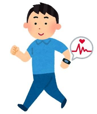 三菱ケミカル、ウェアラブル端末で社員の健康管理 「やってほしい」「ディストピア感満載」