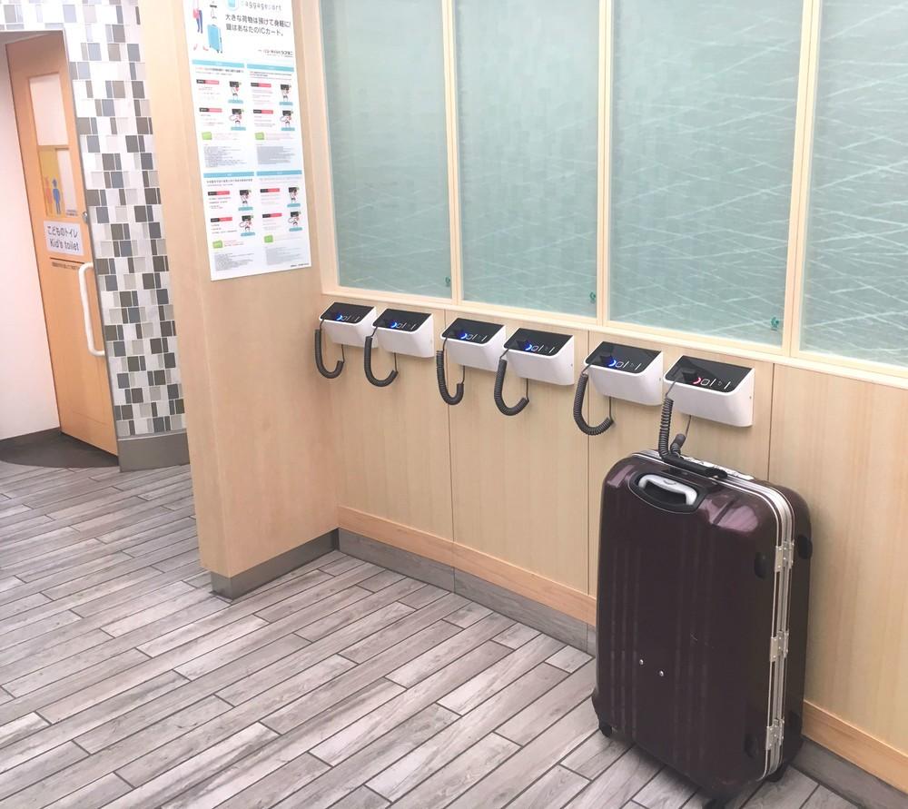小田急新宿駅のトイレが便利すぎ! 大型荷物をICカードで「一時保管」