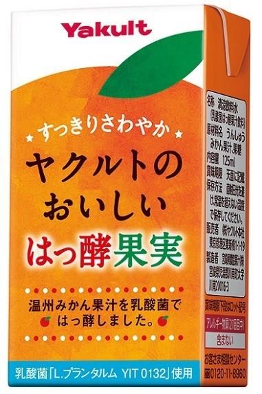 温州みかん果汁を乳酸菌で発酵 「ヤクルトのおいしいはっ酵果実」ヤクルトから