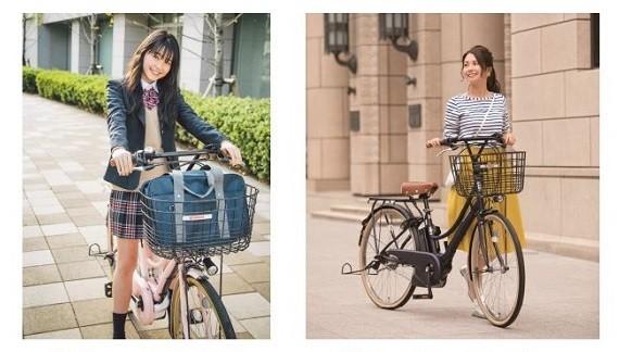 機能とカラーが充実した電動アシスト自転車「PAS Ami」2018年モデル発売